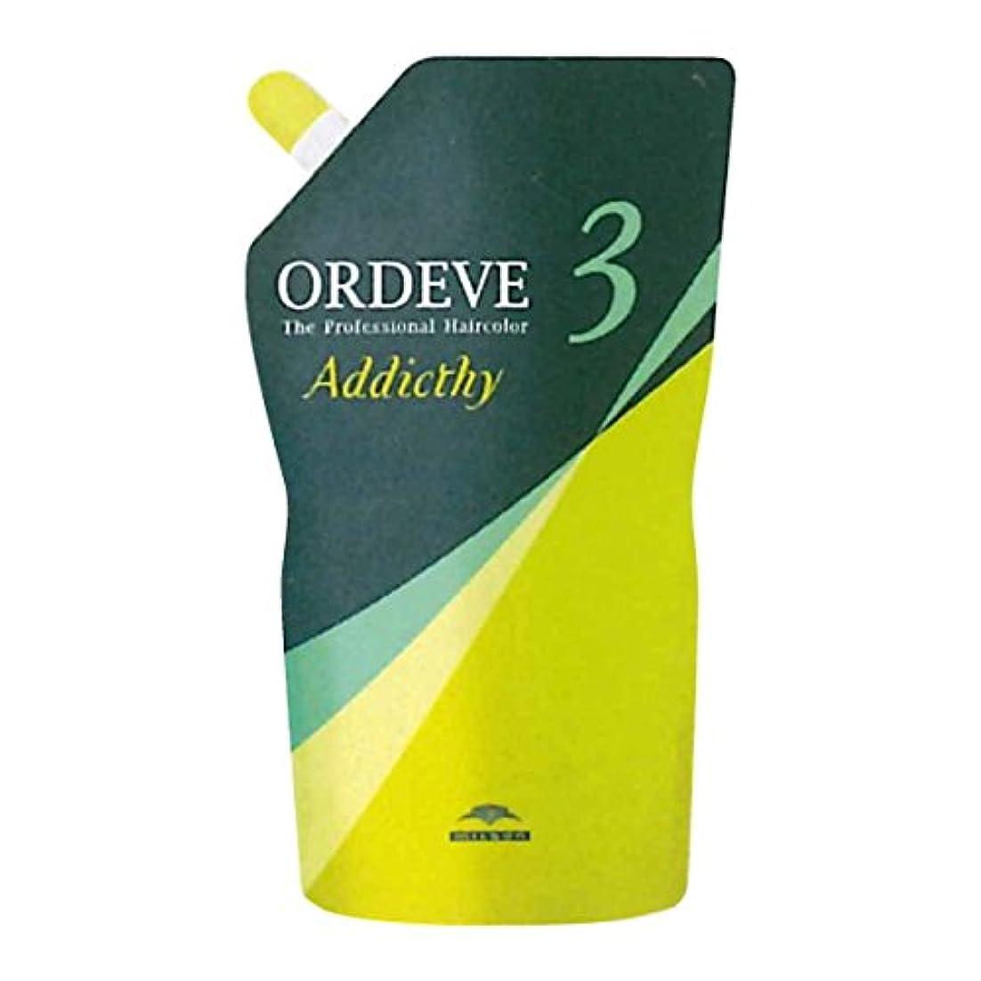 ランタンベンチ充実ミルボン オルディーブ アディクシー オキシダン OX3%1000ml (業務?詰替用)