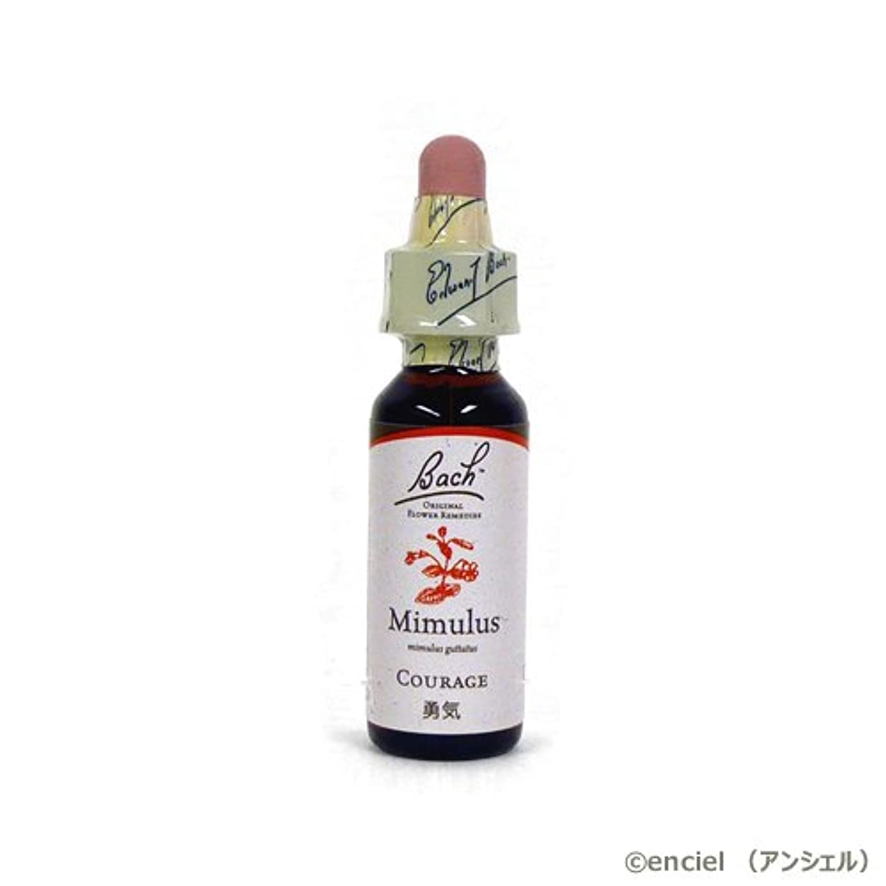 事前にリース根絶するバッチフラワー レメディ ミムラス 10ml グリセリンタイプ 日本国内正規品