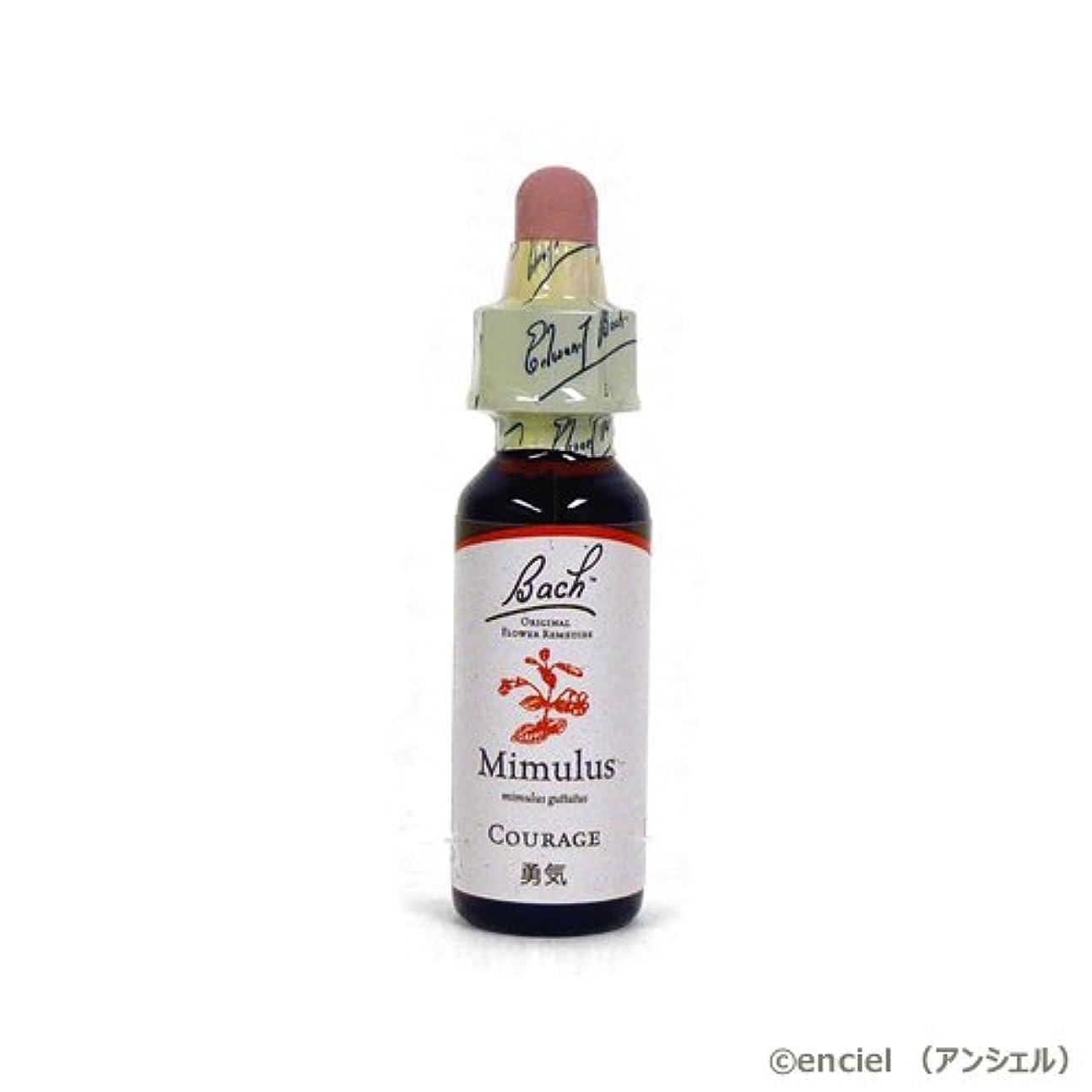 祖父母を訪問禁じる抽象化バッチフラワー レメディ ミムラス 10ml グリセリンタイプ 日本国内正規品