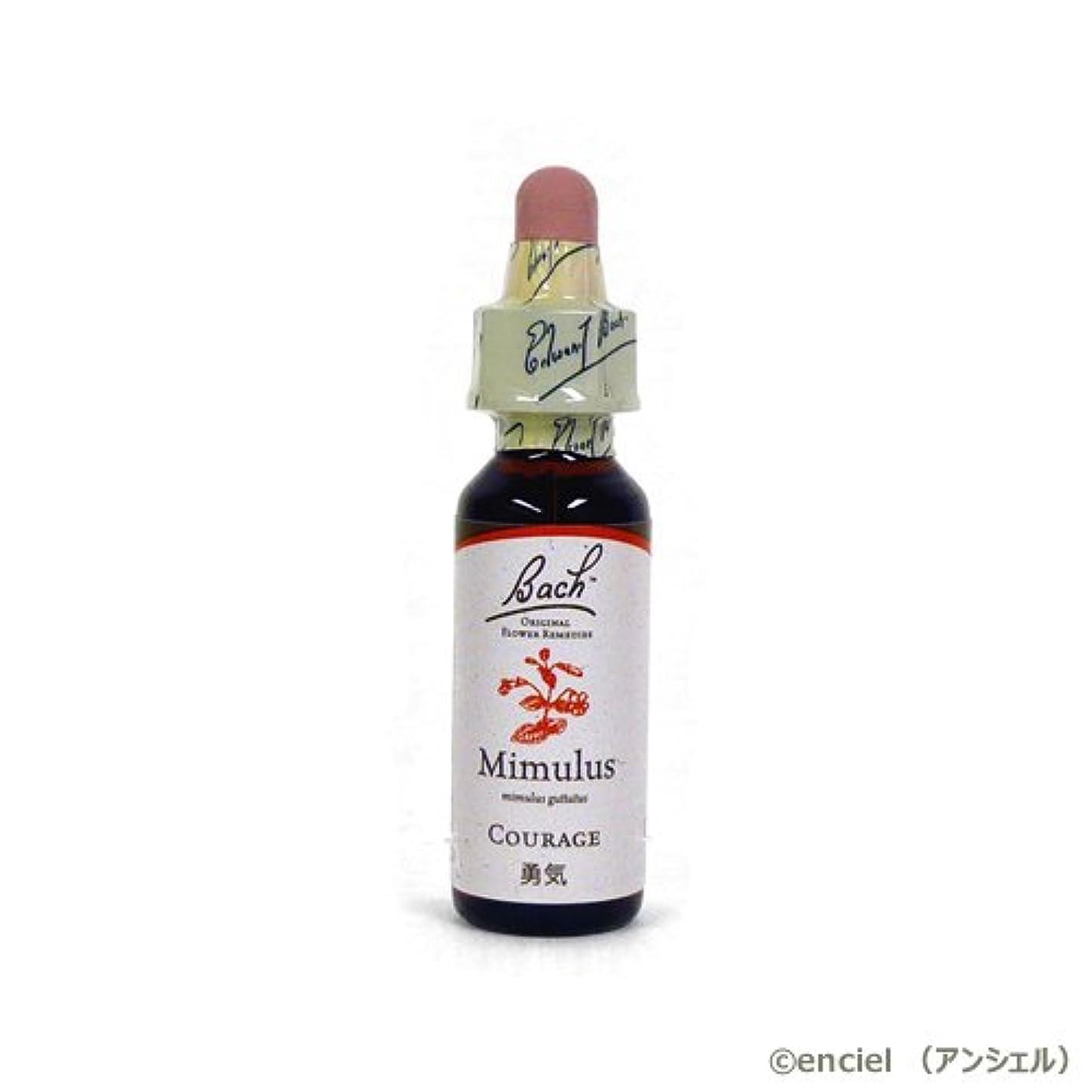 歯人工的な別れるバッチフラワー レメディ ミムラス 10ml グリセリンタイプ 日本国内正規品