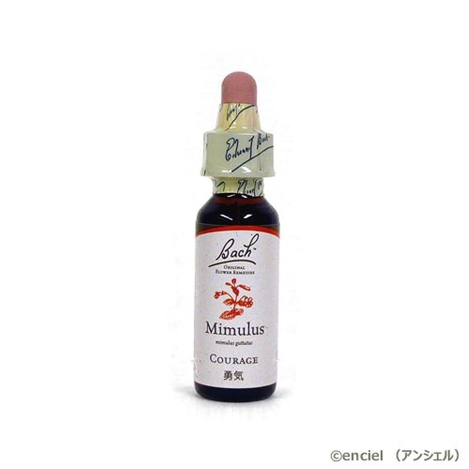 サロン地域陽気なバッチフラワー レメディ ミムラス 10ml グリセリンタイプ 日本国内正規品