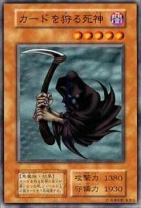 遊戯王カード カードを狩る死神 VOL3-37NR