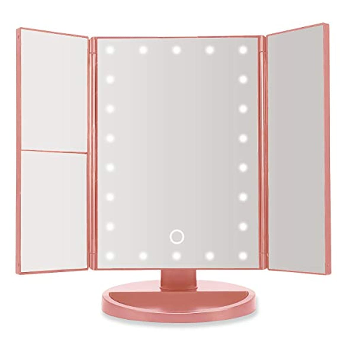 スピリチュアル慎重に義務づける22LED付き3面鏡卓上女優ミラー ピンク