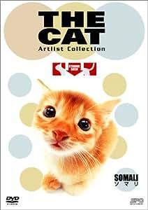THE CAT ~ソマリ~ [DVD]