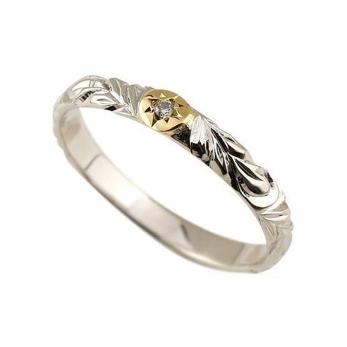 [アトラス] Atrus ハワイアンジュエリー 指輪 プラチナリング プラチナ ピンキーリング プラチナ900 イエローゴールドK18 指輪 7号 140417200py ハワイの空をイメージしたコンビ ハワイアンリング