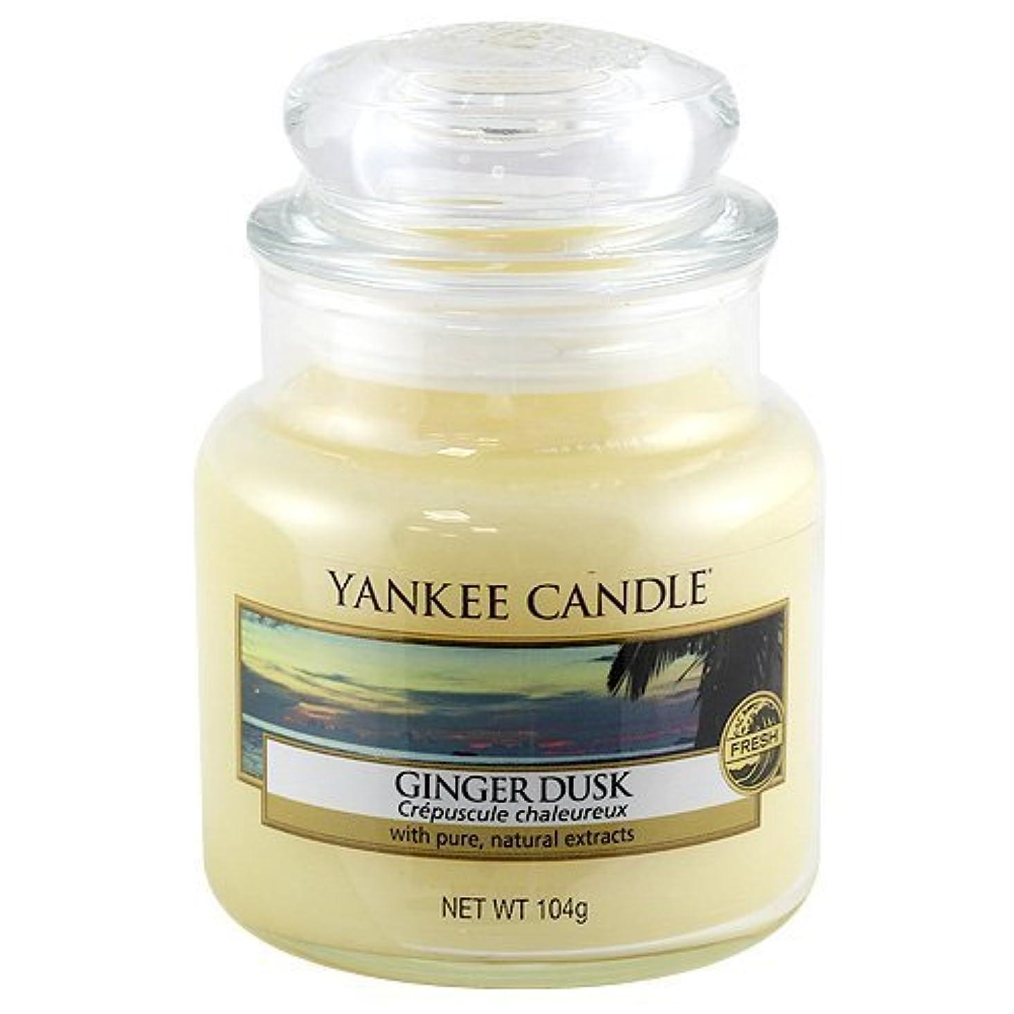 ズームささやき効能あるYankee Candle Jar Ginger Dusk Small White by Yankee Candle [並行輸入品]