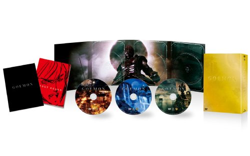 GOEMON Ultimate BOX [DVD]の詳細を見る