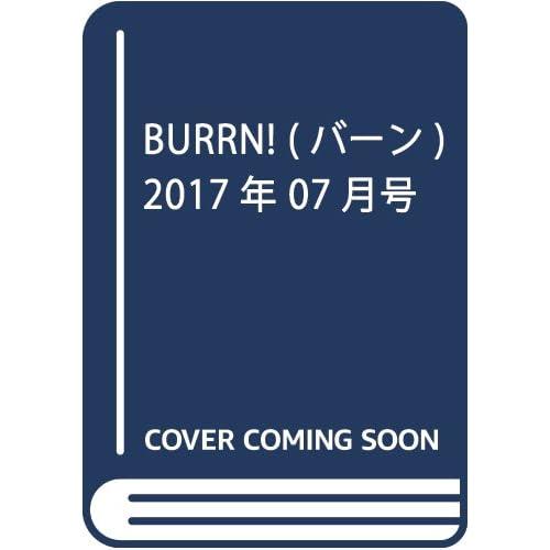 BURRN! (バーン) 2017年 07月号