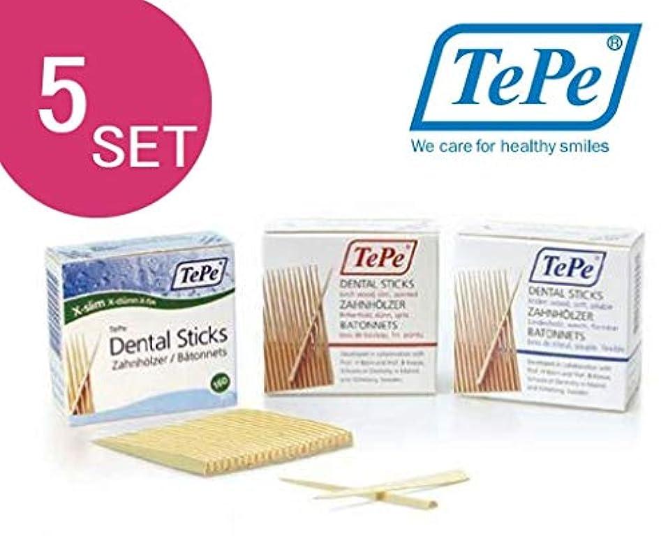 構造的縁石課税TePe (テペ) ウッド スティック 125本入 赤箱 白樺 × 5個