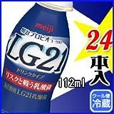 明治プロビオヨーグルトLG21ドリンクタイプ 【112ml×24本】