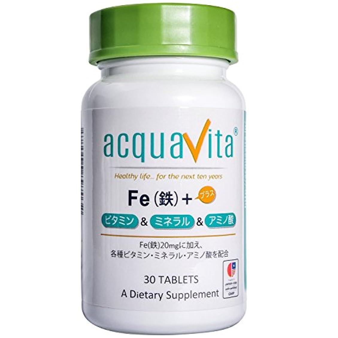 ユーモラス買い物に行く解決するacquavita(アクアヴィータ) Fe(鉄)+ビタミン?ミネラル?アミノ酸 30粒