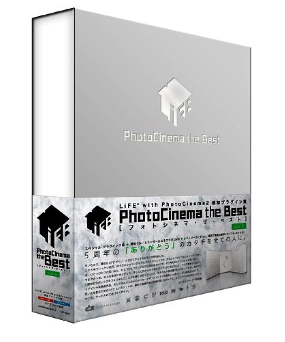 第五お勧めボールPhotoCinema the Best side B