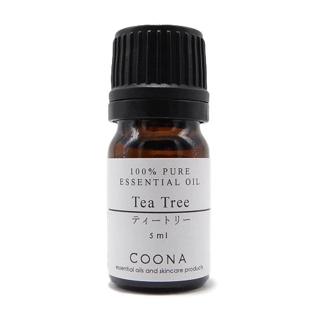 宴会殉教者フラグラントティートリー 5 ml (COONA エッセンシャルオイル アロマオイル 100%天然植物精油)