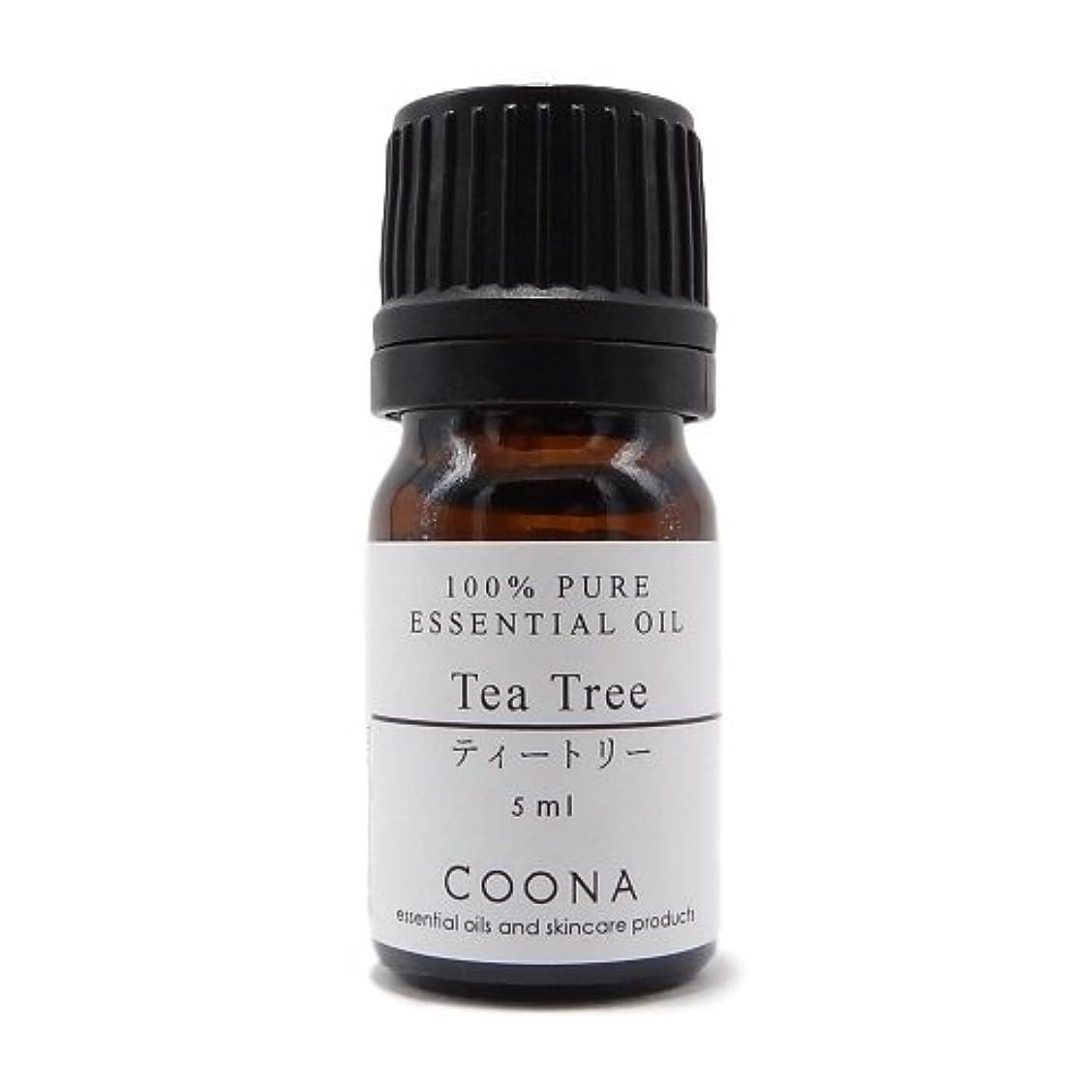 休み東正当化するティートリー 5 ml (COONA エッセンシャルオイル アロマオイル 100%天然植物精油)