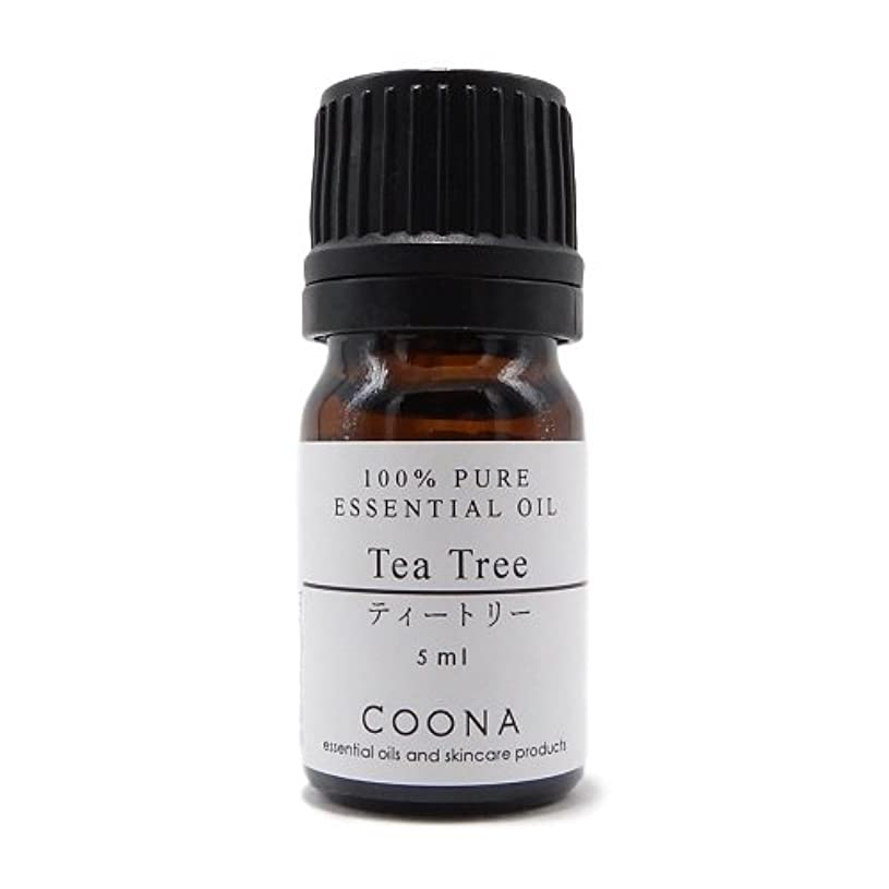 したがって一部吐き出すティートリー 5 ml (COONA エッセンシャルオイル アロマオイル 100%天然植物精油)