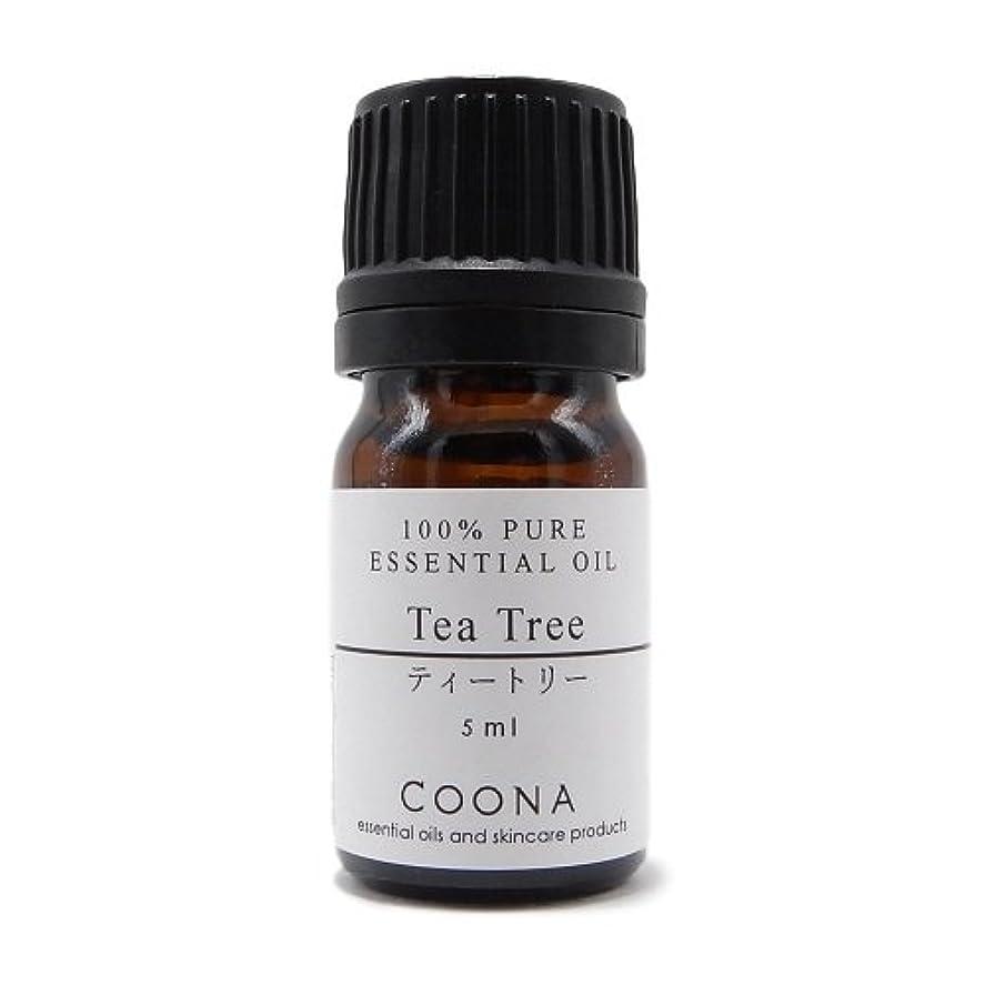 細心の藤色団結ティートリー 5 ml (COONA エッセンシャルオイル アロマオイル 100%天然植物精油)