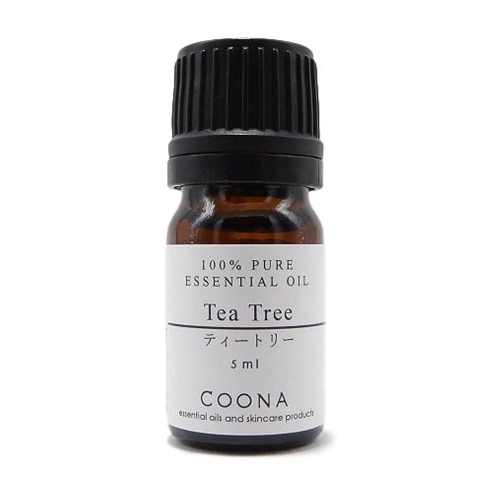 書き出す雄弁な完全に乾くティートリー 5 ml (COONA エッセンシャルオイル アロマオイル 100%天然植物精油)