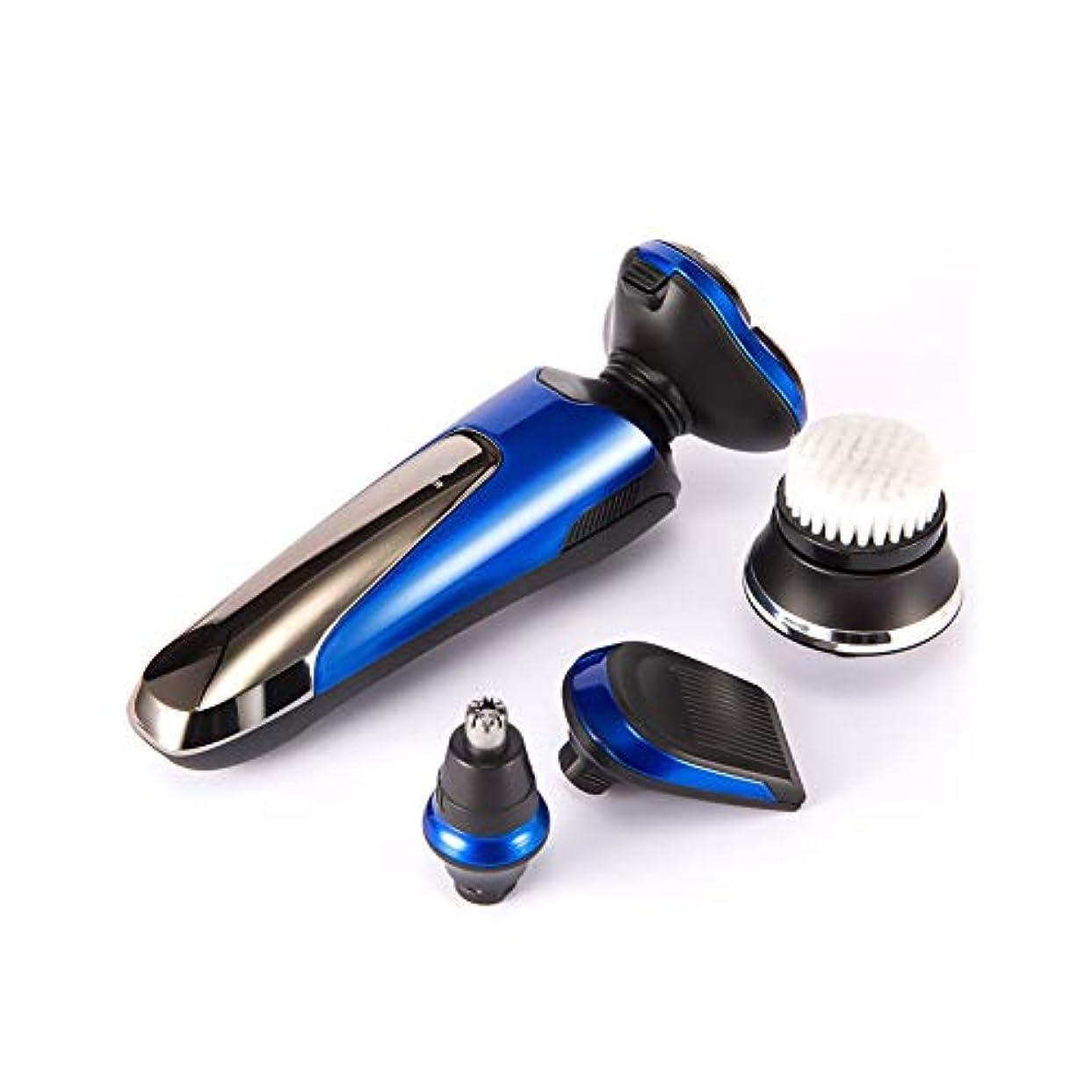 慢性的シャワー対角線男性電動シェーバーかみそり充電式ロータリー2019更新バージョンウェット&ドライ使用Ipx 6防水ノーズトリマーポップアップトリマーフェイシャルクリーニングブラシ