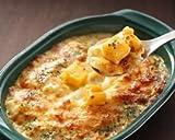 ヤヨイ食品 デリグランデ 7種のチーズのグラタン 5食お試しセット 冷凍食品