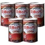 【5年間保存可能なソフトなパン】 生命のパン あんしん ココア 5缶セット