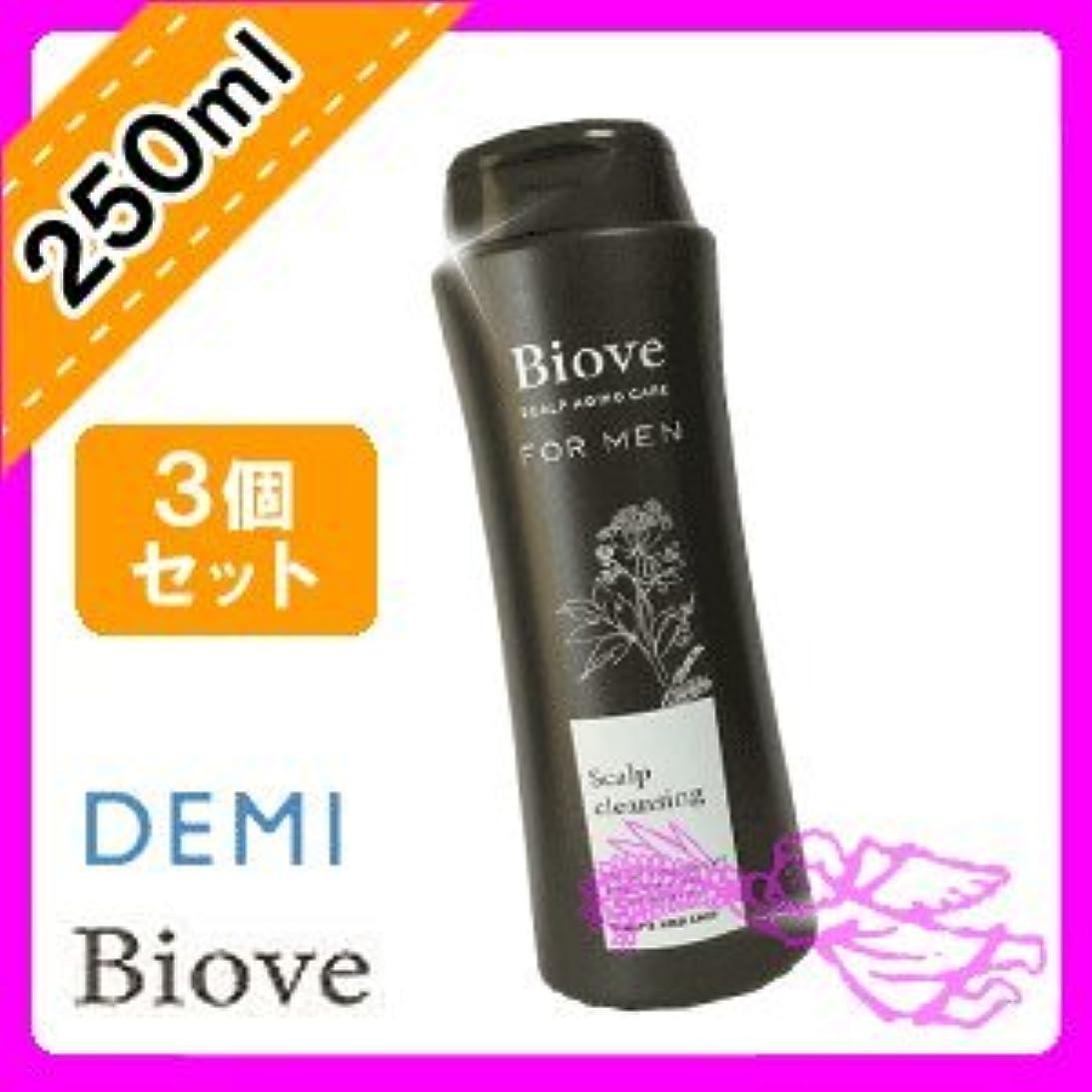 手入れ肘雄弁なデミ ビオーブ フォーメン スキャルプ クレンジング 250ml ×3個セット DEMI BIOVE FOR MEN 男性用ヘアケア メンズヘアケア メンズケア