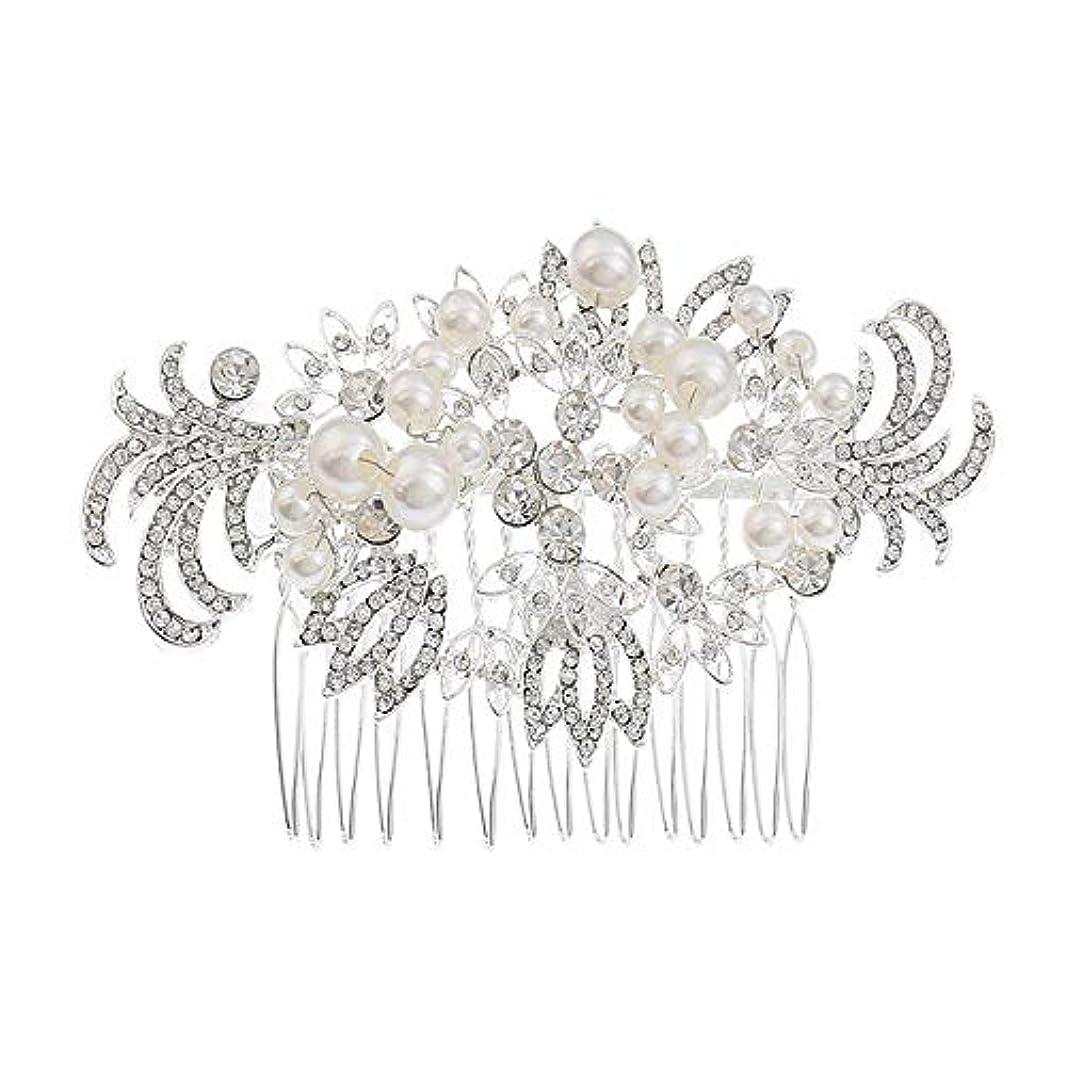 パテレベルボトル髪の櫛挿入櫛花嫁の髪櫛真珠の髪の櫛ラインストーンの髪の櫛結婚式のヘアアクセサリー合金の帽子ブライダルヘッドドレス