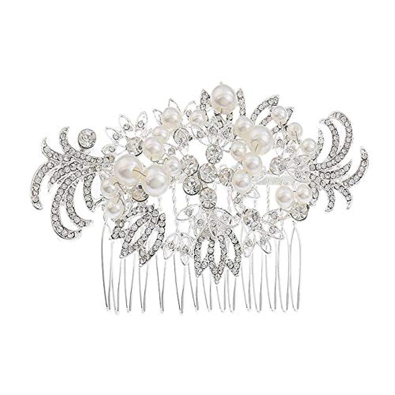 プールパーティションアソシエイト髪の櫛挿入櫛花嫁の髪櫛真珠の髪の櫛ラインストーンの髪の櫛結婚式のヘアアクセサリー合金の帽子ブライダルヘッドドレス