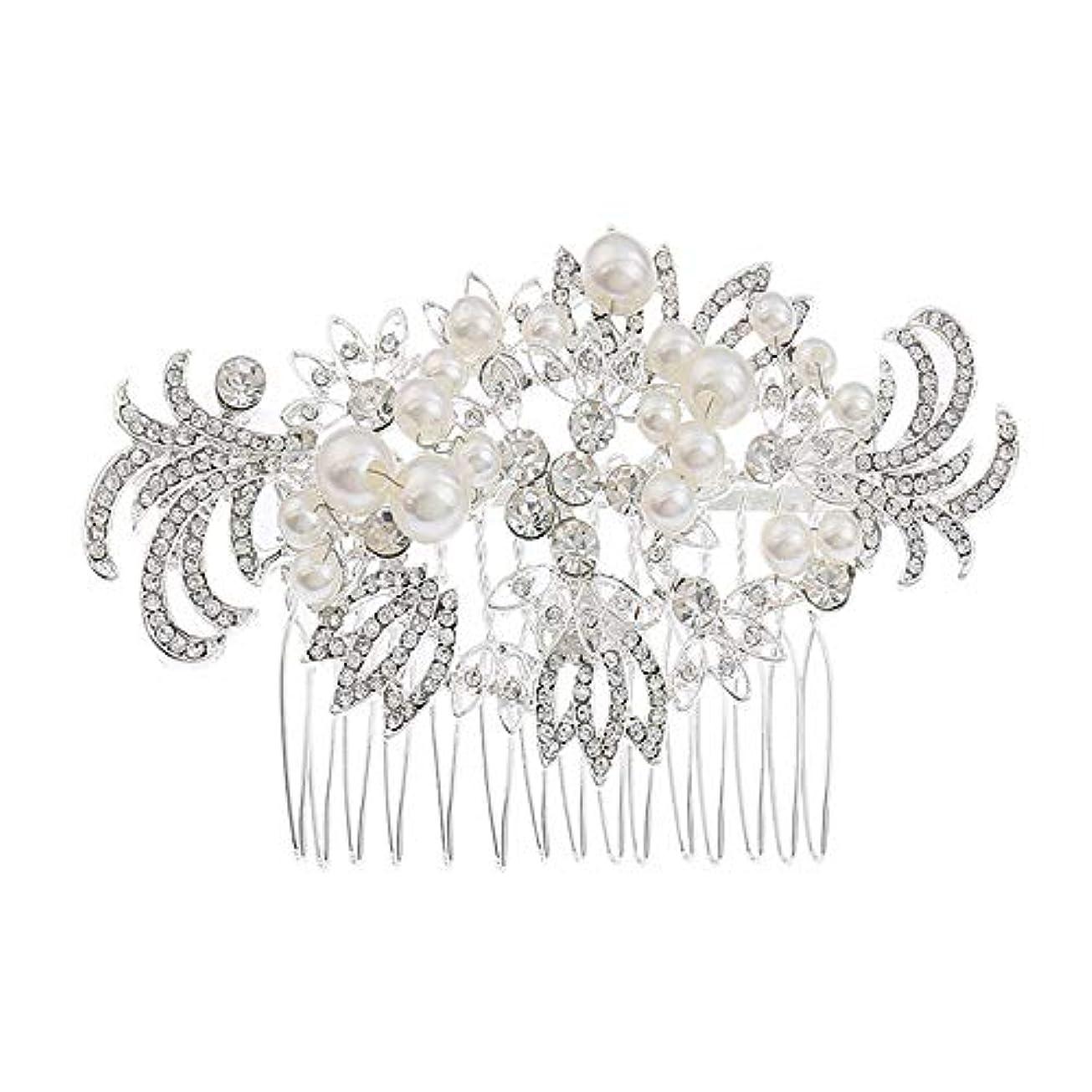 喉頭草びん髪の櫛挿入櫛花嫁の髪櫛真珠の髪の櫛ラインストーンの髪の櫛結婚式のヘアアクセサリー合金の帽子ブライダルヘッドドレス