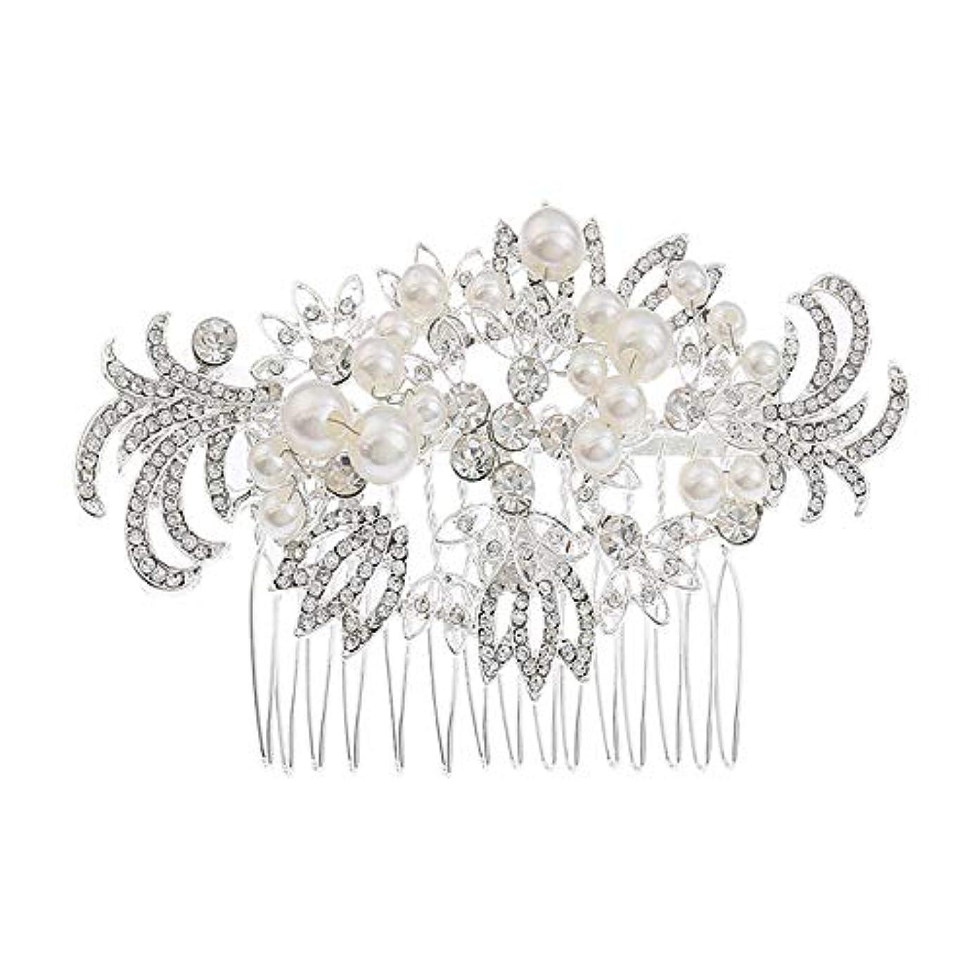 熟読する入る通り髪の櫛挿入櫛花嫁の髪櫛真珠の髪の櫛ラインストーンの髪の櫛結婚式のヘアアクセサリー合金の帽子ブライダルヘッドドレス