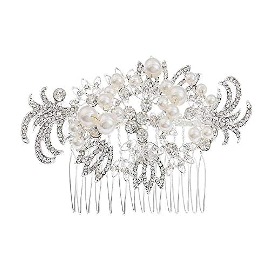 不要たくさんのボイコット髪の櫛挿入櫛花嫁の髪櫛真珠の髪の櫛ラインストーンの髪の櫛結婚式のヘアアクセサリー合金の帽子ブライダルヘッドドレス