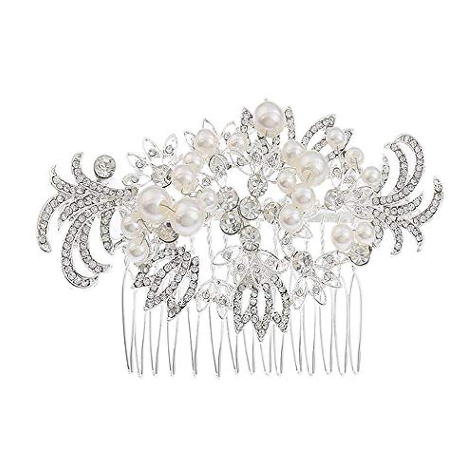 不純後方にガラス髪の櫛挿入櫛花嫁の髪櫛真珠の髪の櫛ラインストーンの髪の櫛結婚式のヘアアクセサリー合金の帽子ブライダルヘッドドレス