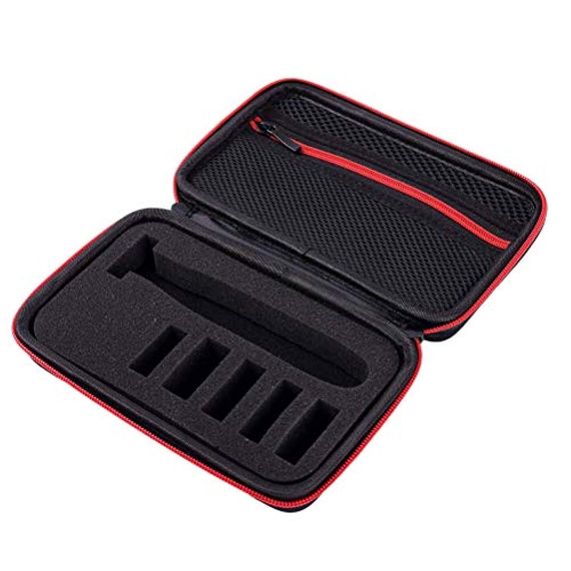 Semoic シェーバーケーストラベル電気シェーバー収納オーガナイザー キャリングバッグ(レッドジッパー、モデルQp2530 / 2520に適用可能)