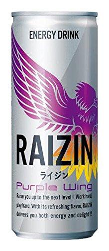 大正製薬 RAIZIN Purple Wing(ライジン パープルウイング) ・・・