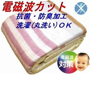[해외]三京 전기 담요 워셔블 頭寒足熱 배선 진드기 퇴치 기능이있는 HTX-701/Sankyo Electric Blanket Washable head head and foot football HTX-701 with mite extermination function
