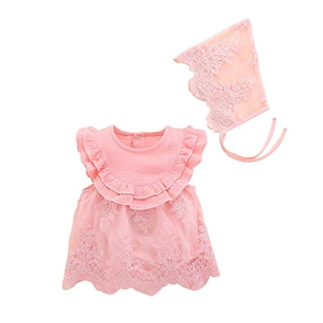 フラフープ本物なめる新生児 カバーオール 短袖 ドレス ワンピース ベビー 女の子 帽子付け 新生児用 子供用 ピンク 50
