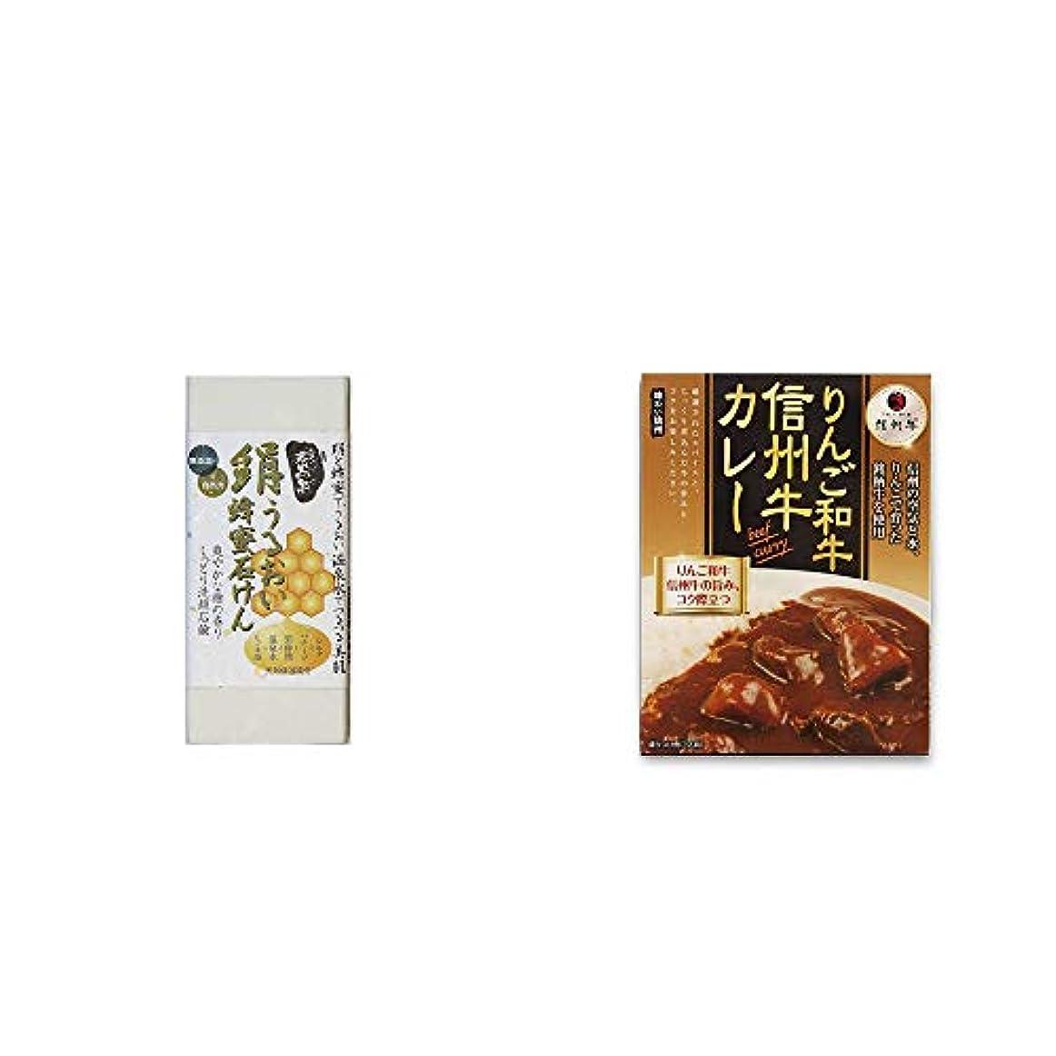 くつろぎ草マニフェスト[2点セット] ひのき炭黒泉 絹うるおい蜂蜜石けん(75g×2)?りんご和牛 信州牛カレー(1食分)