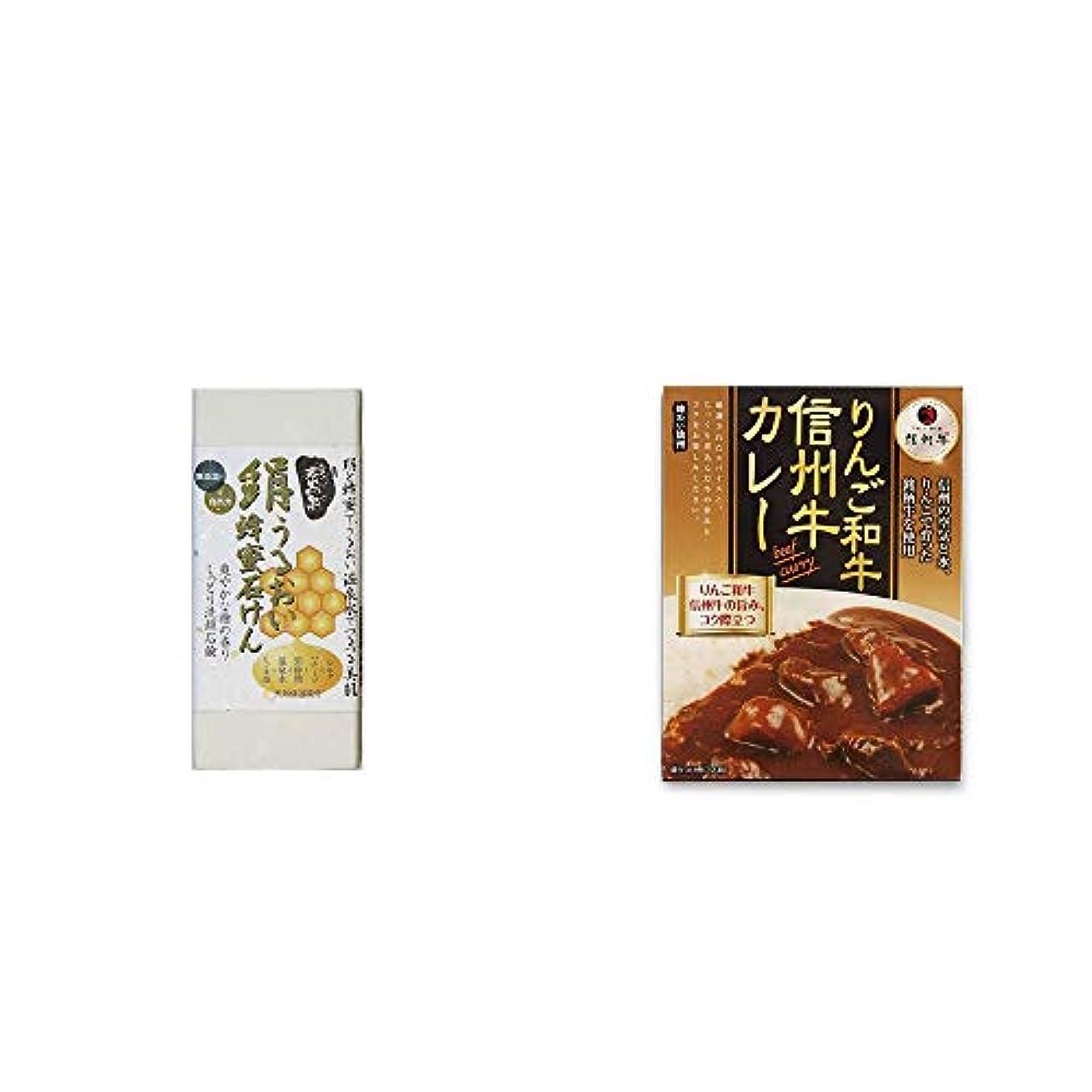 ストレスの多いアコード少数[2点セット] ひのき炭黒泉 絹うるおい蜂蜜石けん(75g×2)?りんご和牛 信州牛カレー(1食分)