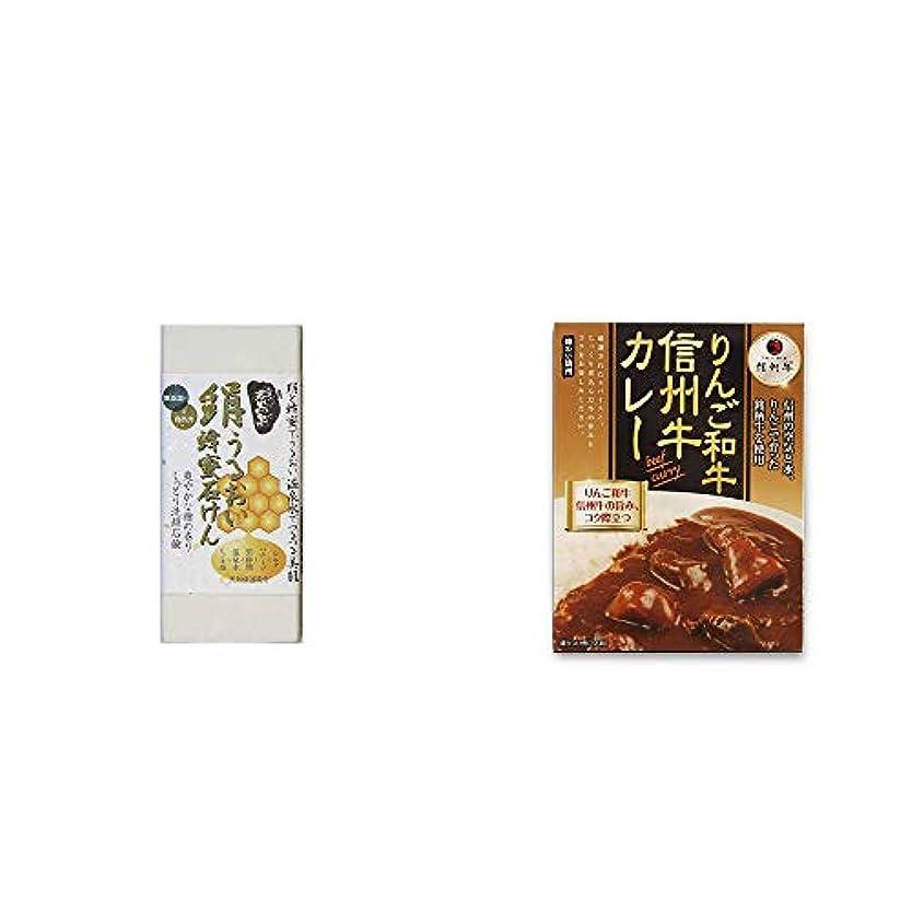 消費者傷つけるシェルター[2点セット] ひのき炭黒泉 絹うるおい蜂蜜石けん(75g×2)?りんご和牛 信州牛カレー(1食分)