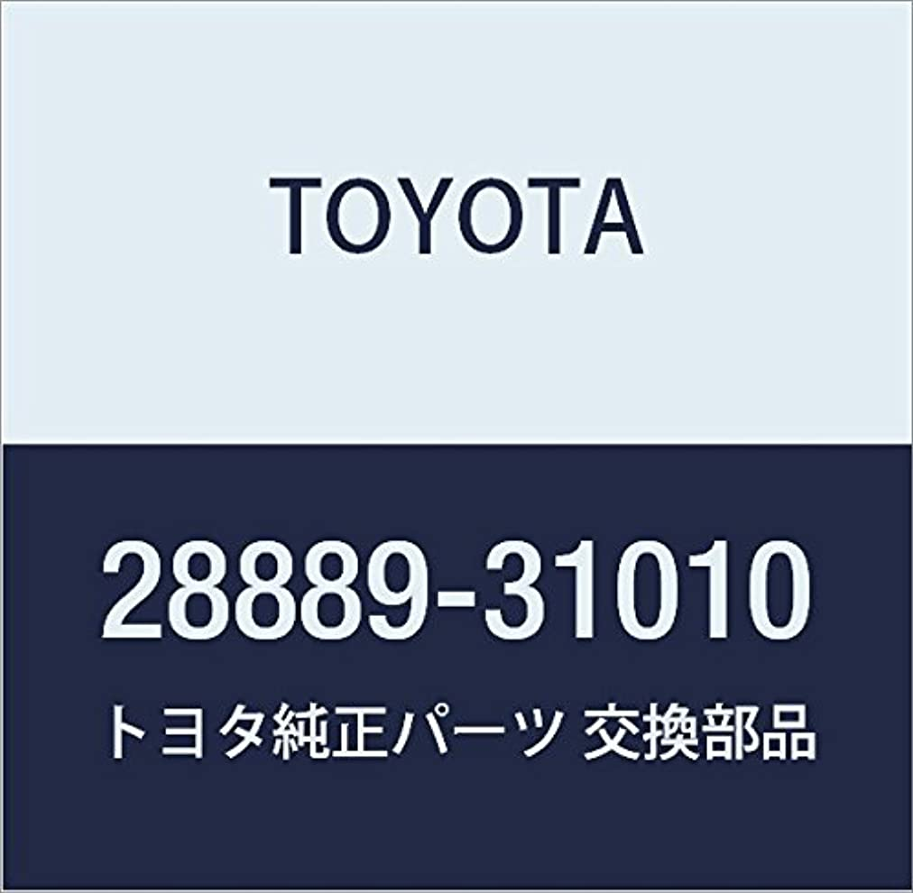 模索維持するスプレーTOYOTA (トヨタ) 純正部品 バッテリワイヤクランプ ブラケット NULL 品番28889-31010