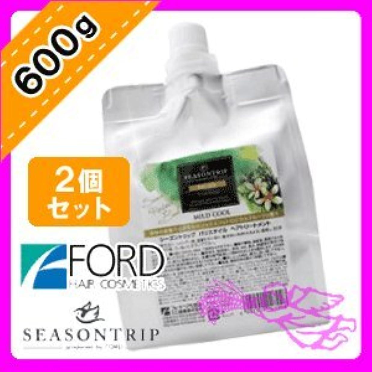 栄養毎年抜け目がないフォード シーズントリップ バリスタイル トリートメント 600g 詰め替え用 ×2個 セット
