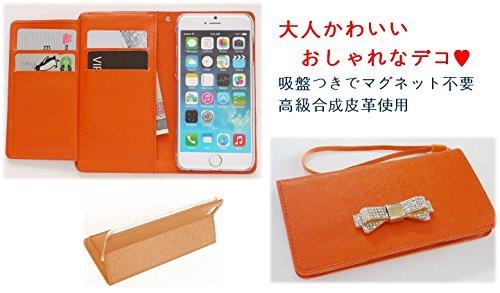 Panasonic パナソニック LUMIX Phone P-02D docomo 手帳型カバー 合成皮革 オレンジ 吸盤つき マグネットなし フラップなし カードポケット付