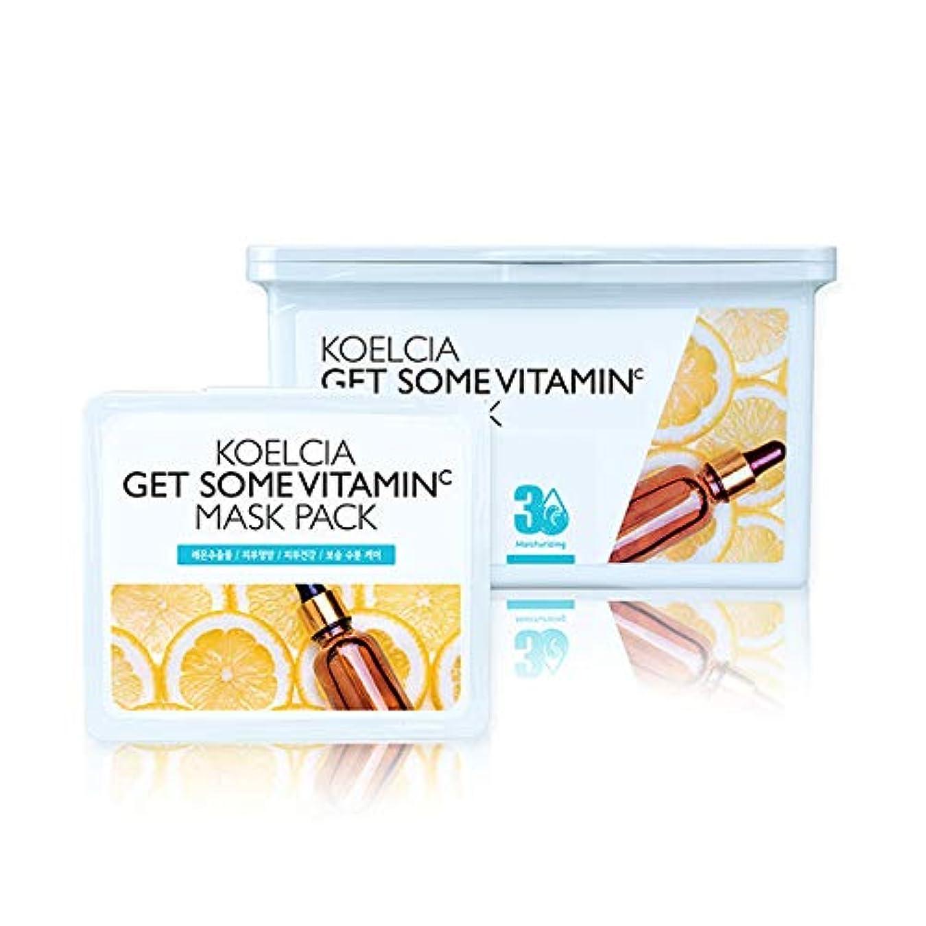 マンモス十分な天皇KOELCIA Get Some Vitamin C Mask Pack 30Pcs マスクパック/大容量(1日1Pack 30日分) [並行輸入品]