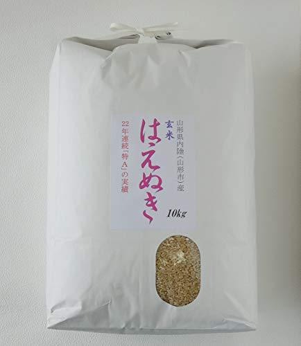 【玄米・石抜き済】2018年山形県産 はえぬき 10�s 一等米