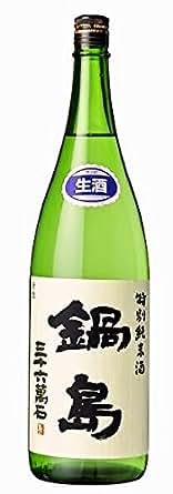 鍋島 特別純米酒 生酒 グリーンラベル 720ml