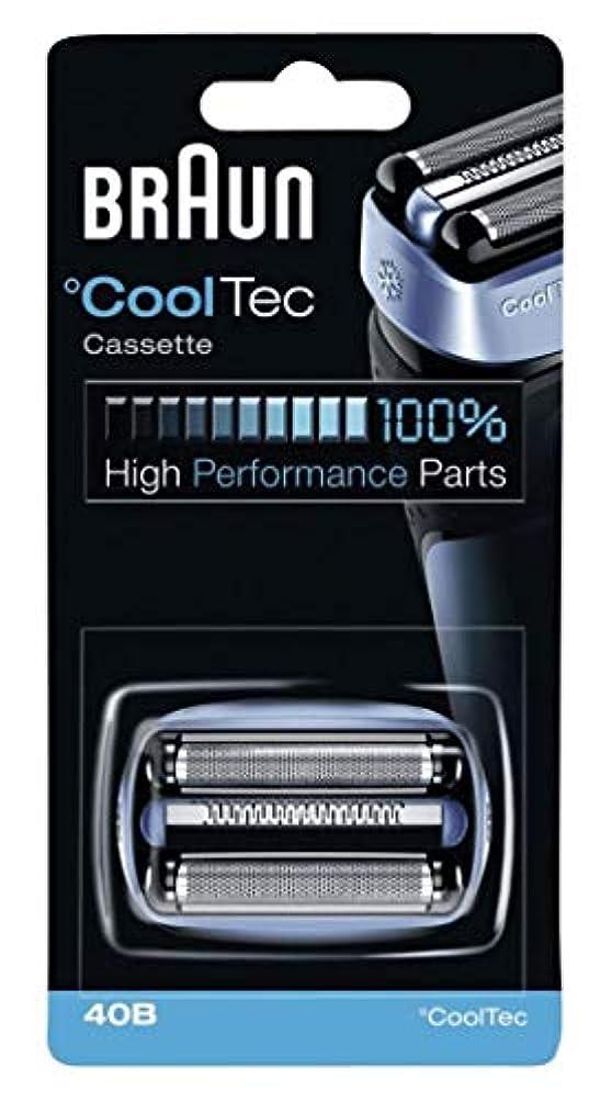 担当者意味甘くするブラウン シェーバー Cool Tec(クールテック)用 網刃?内刃一体型カセット F/C40B 【並行輸入品】