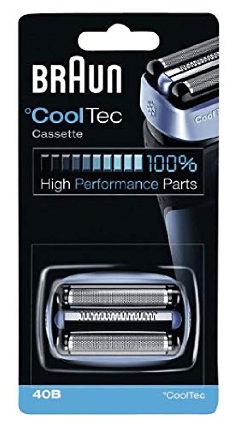 誓約賠償控えめなブラウン シェーバー Cool Tec(クールテック)用 網刃?内刃一体型カセット F/C40B 【並行輸入品】