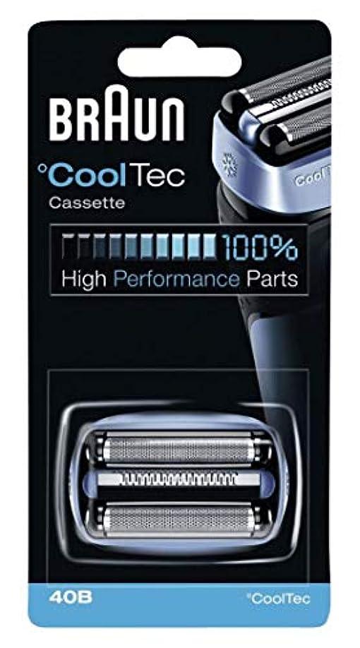 検査呼ぶ違反するブラウン シェーバー Cool Tec(クールテック)用 網刃?内刃一体型カセット F/C40B 【並行輸入品】