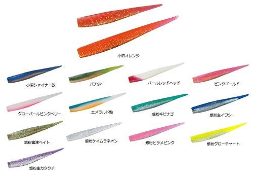 ダイワ(Daiwa) ルアー ミドルアッパー 4.2インチ 銀粉生イワシ