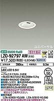 DAIKO LEDユニバーサルダウンライト (LED内蔵) 電源別売 温白色 3500K 埋込穴Φ50 LZD92797AW ※受注生産品