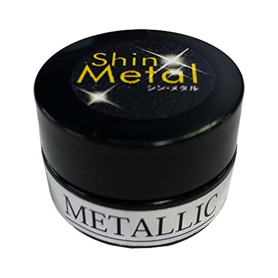 かみそり虫口ひげJewelry Jel 新メタル 3g UV/LED対応